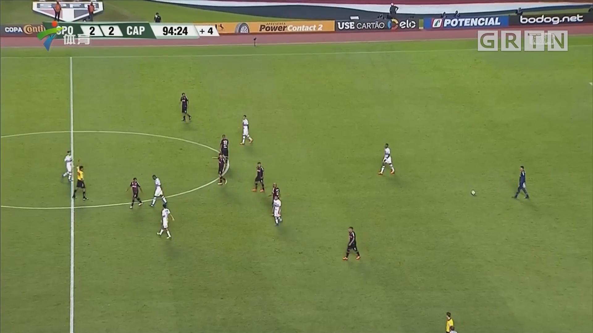 圣保罗无缘巴西杯16强