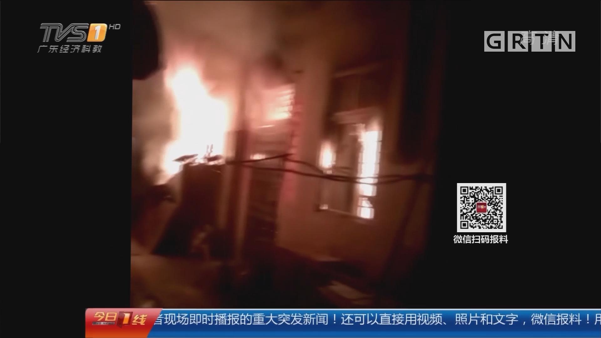阳西沙扒:民房大火 两小伙徒手接住坠楼小女孩
