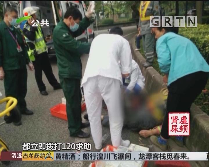 广州:环卫工匝道边作业被撞 仍在ICU救治