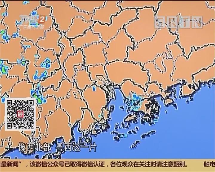 降温啦!清明时节全省大部降温 广州最低11度