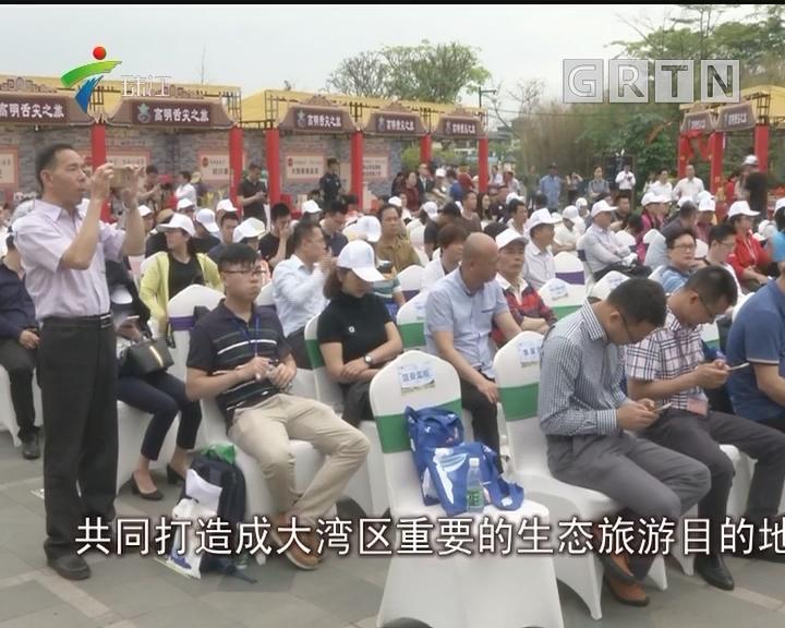 """四县区""""抱团""""共推旅游发展"""