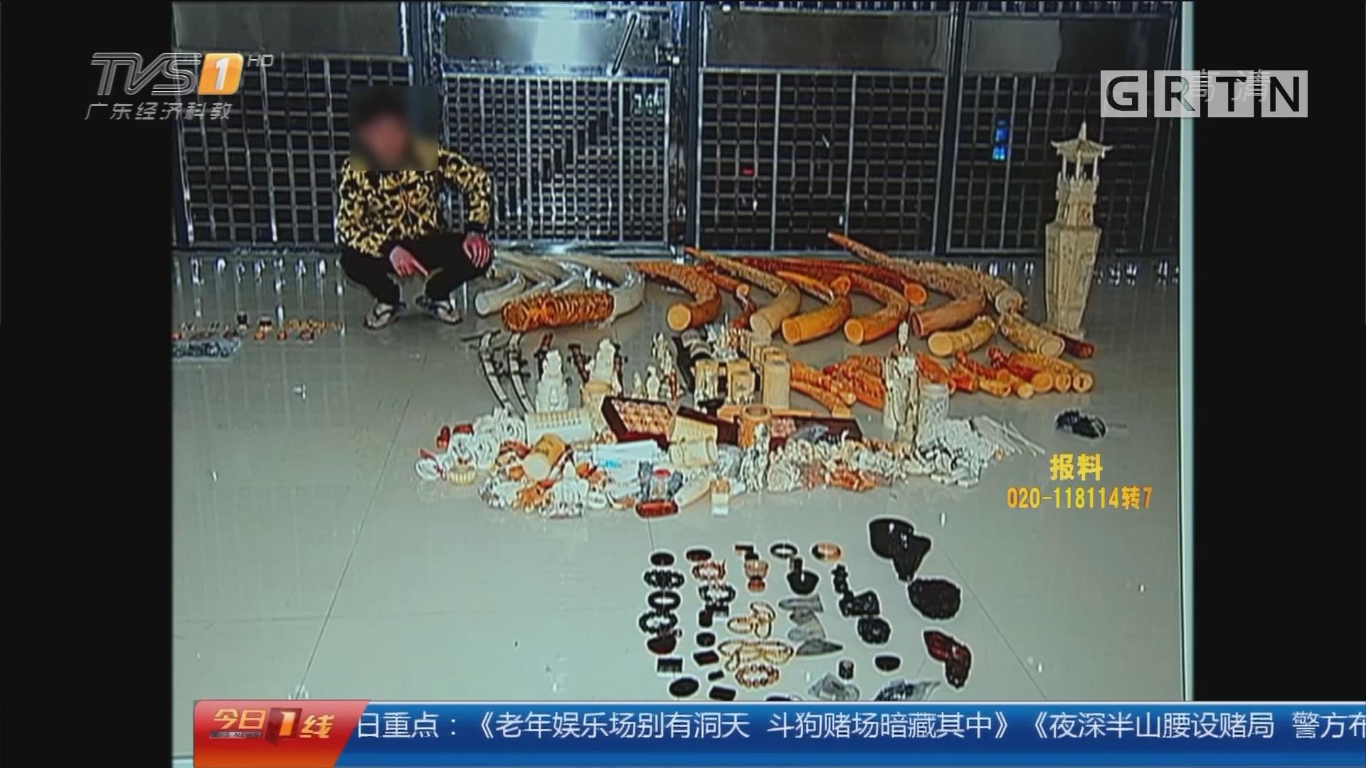 广州:古玩店非法卖象牙 涉案超千万