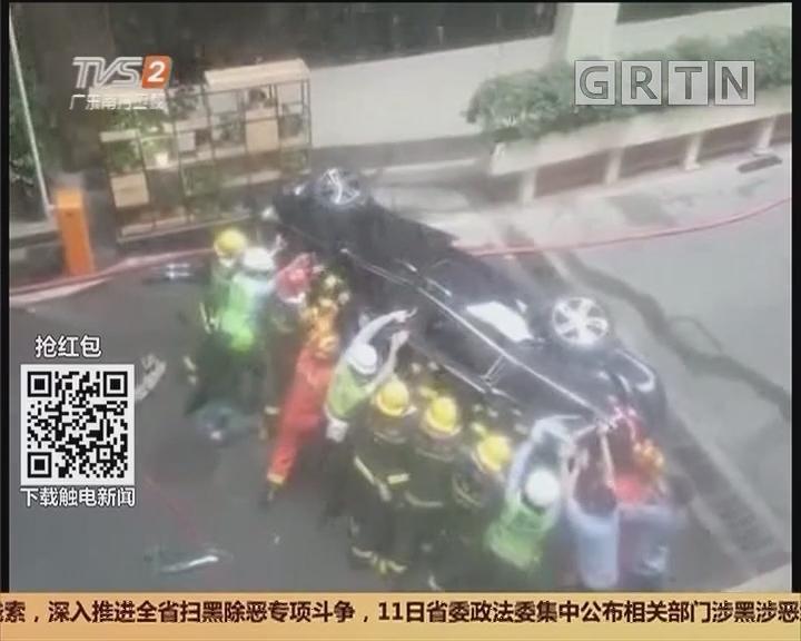 广州:小车由酒店四楼坠落 司机不幸身亡