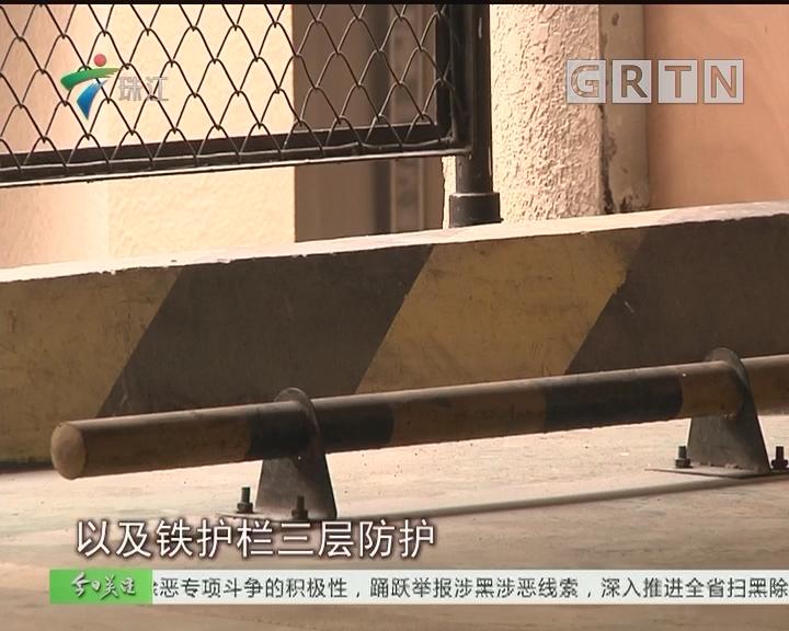 高层停车安全调查:护栏未有统一标准