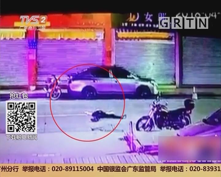 佛山顺德:男子醉倒马路遭车碾死 司机逃逸被抓