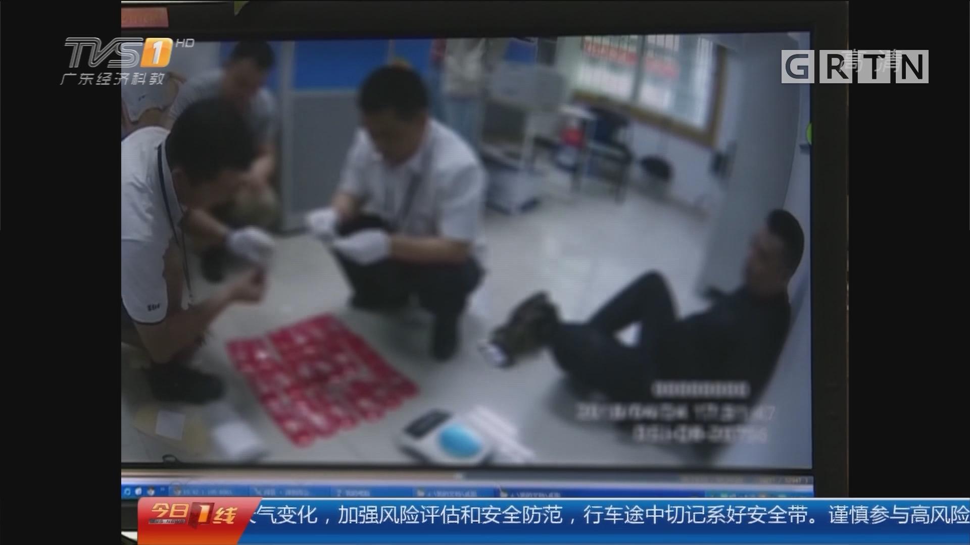 深圳:毒贩驾车拒捕 民警果断枪击轮胎