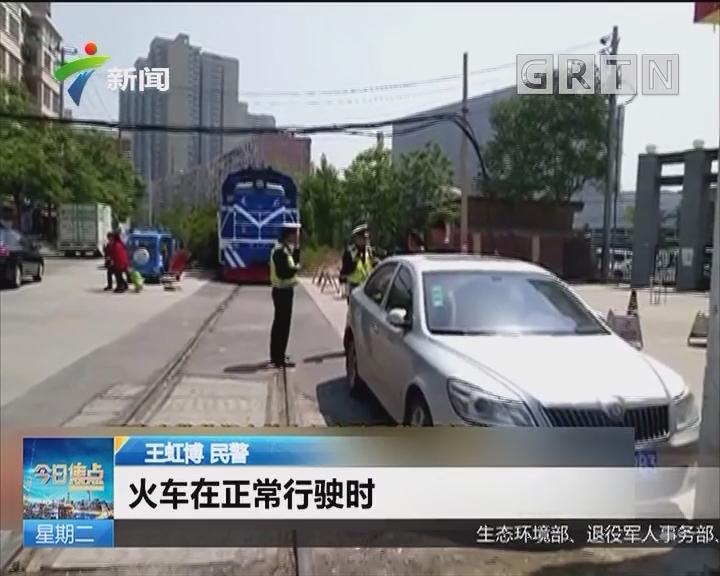 陕西:史上最牛违停 逼停火车!