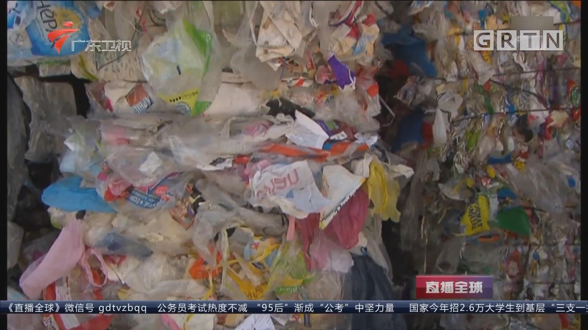 """治理白色污染 如何""""塑战速决""""? 瑞士:变废为宝 塑料垃圾也能很时尚"""