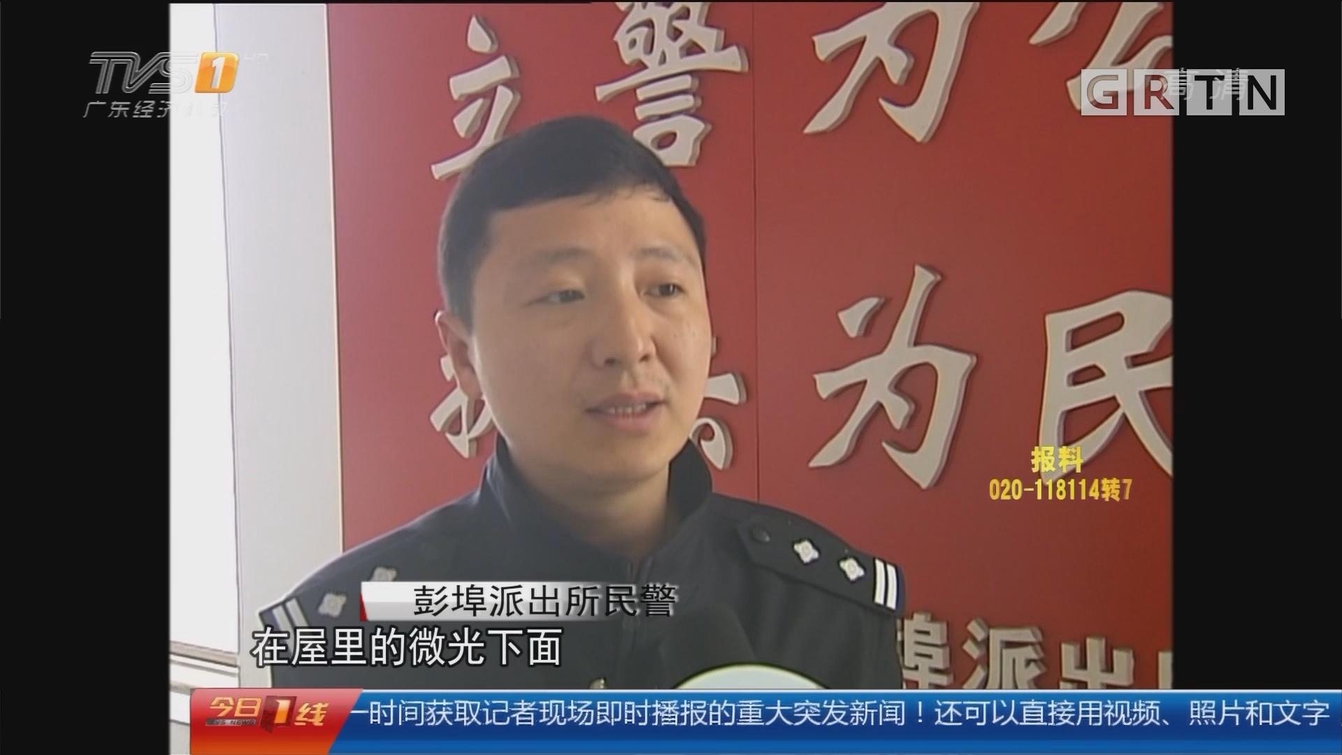 杭州:赤裸男半夜坐床尾 女士吓得忙报警