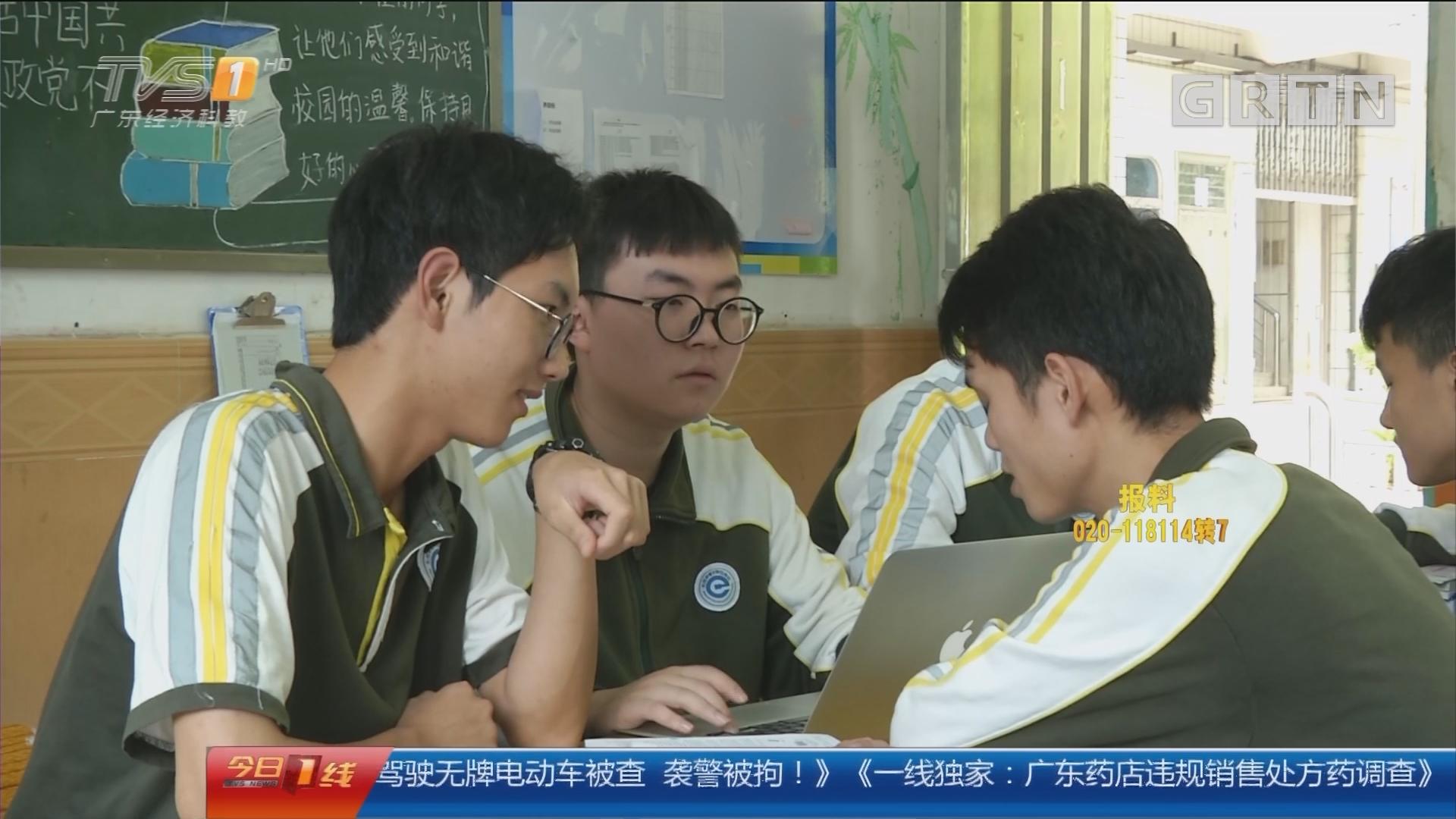 创新创业教育:东莞 17岁中职学生 卖微信公众号赚120万
