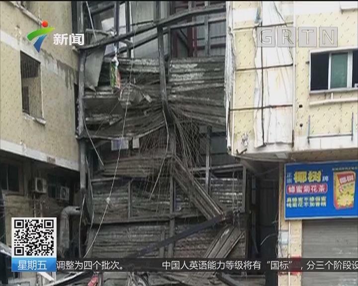 未办手续擅自施工 厂房坍塌致5人遇难