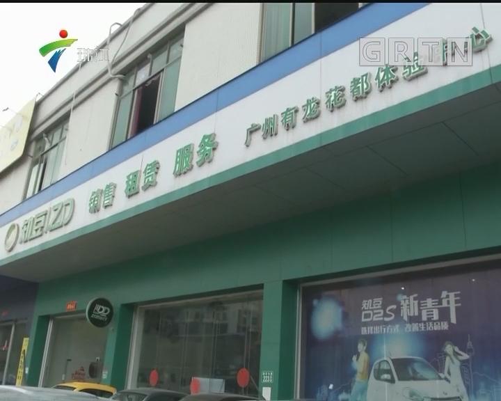 广州:几万元租车押金拖足3个月不退 记者出马立刻解决
