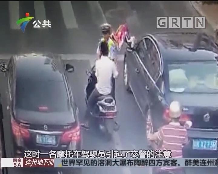 街坊报料:交警查车期间 与驾驶员起冲突