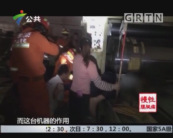 中山:男子手臂被卷 消防搬数百公斤滚筒救援