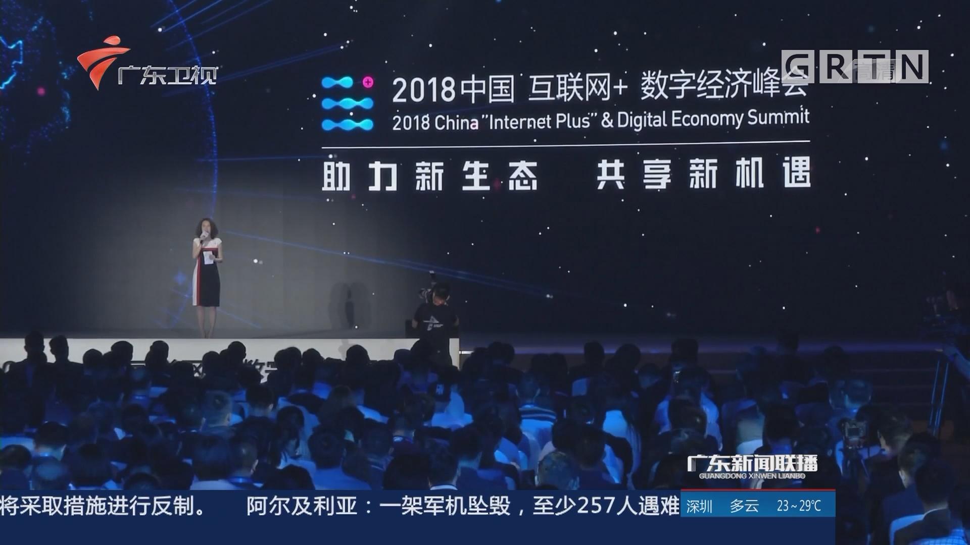 全国数字经济体量26.7万亿元 广东连续三年排名第一