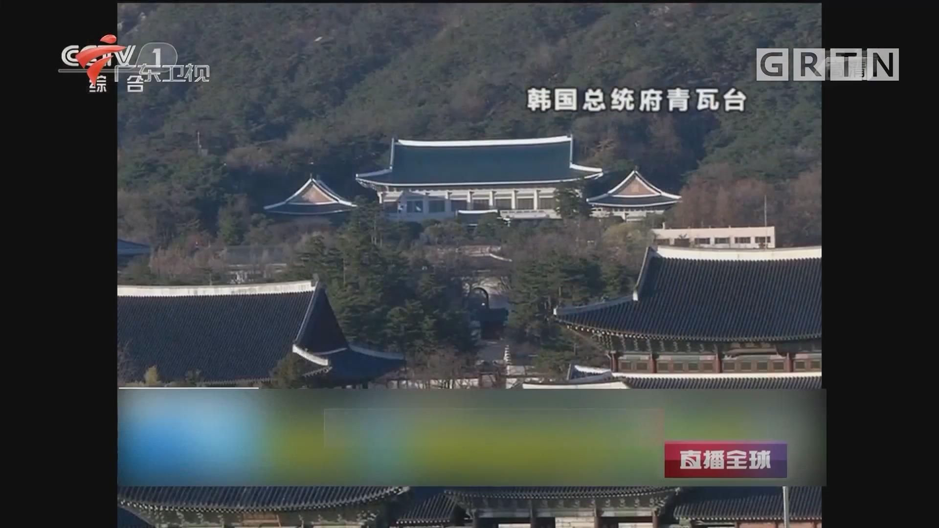 韩朝首脑热线今日有望开通:尚未确定文在寅与金正恩首次通话时间