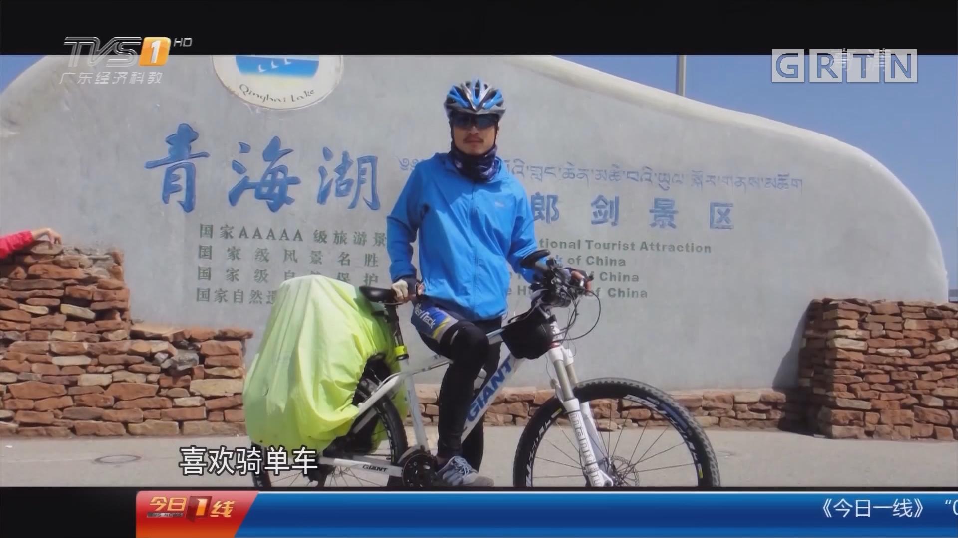 汕头:怀音乐公益梦 骑车带吉他环游中国