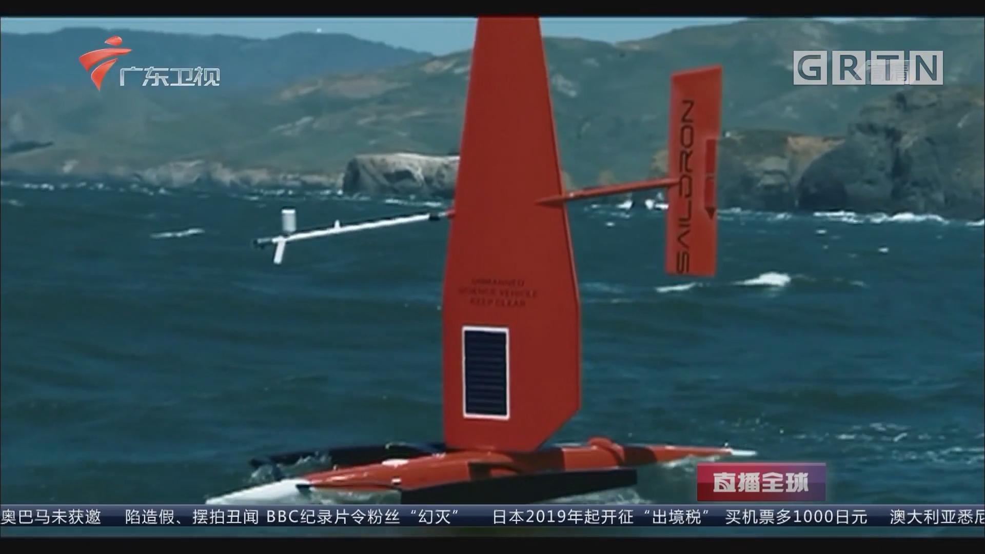澳大利亚科学家用水上无人船探索海洋:停留时间长 安全系数高