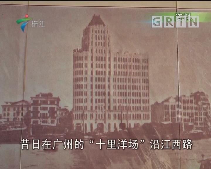 """80岁爱群大厦将翻新 有望成新""""打卡点"""""""