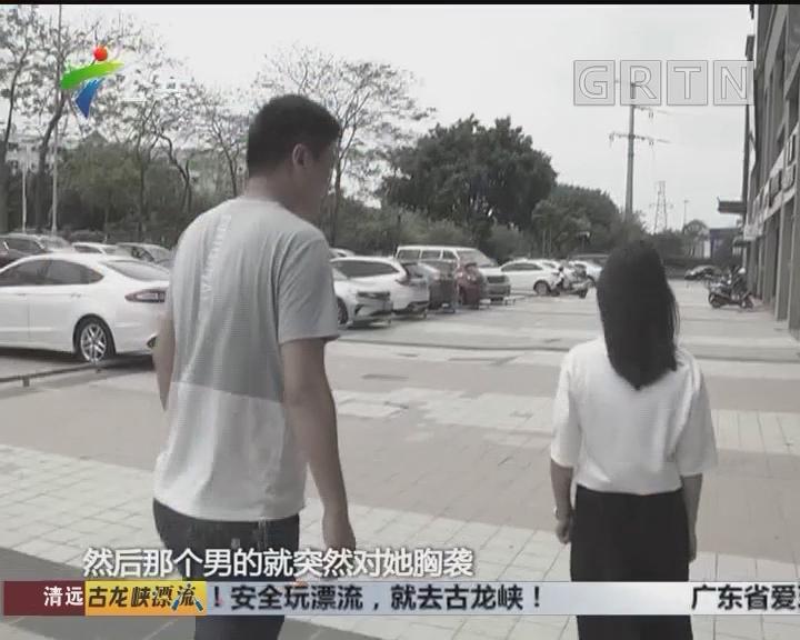 佛山:男子街头游荡 尾随女路人举止过分