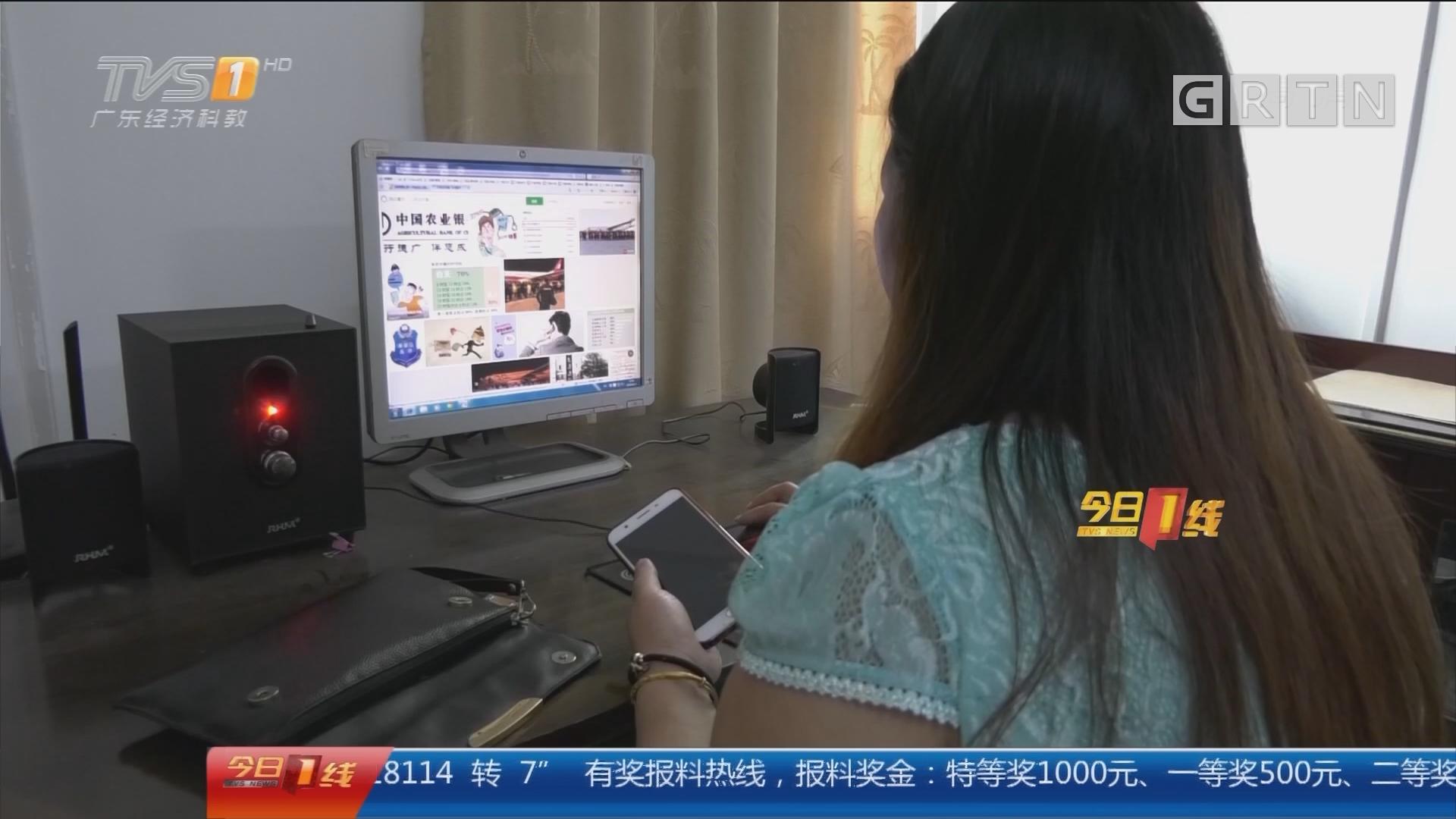 """潮州潮安区:一夜成""""通缉犯"""" 女子转给""""公检法""""43万"""
