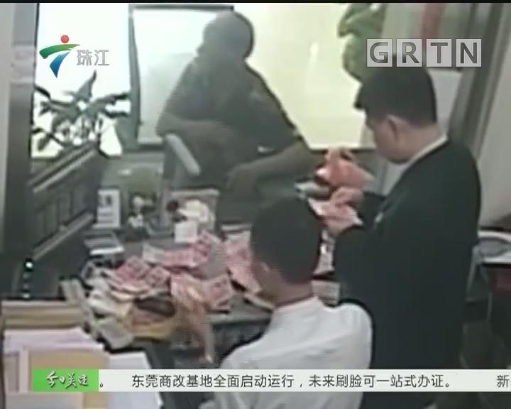 惠州:存6100元全是假币 惊呆业务员
