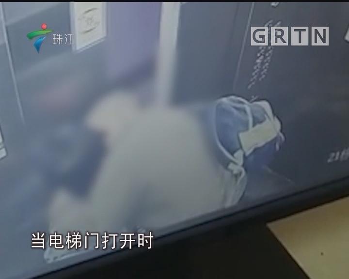 深圳:六旬男子电梯强吻女童