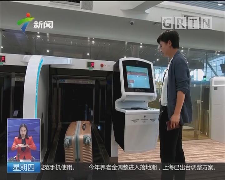 白云机场T2航站楼:国内首个大规模使用自助设备的航站楼