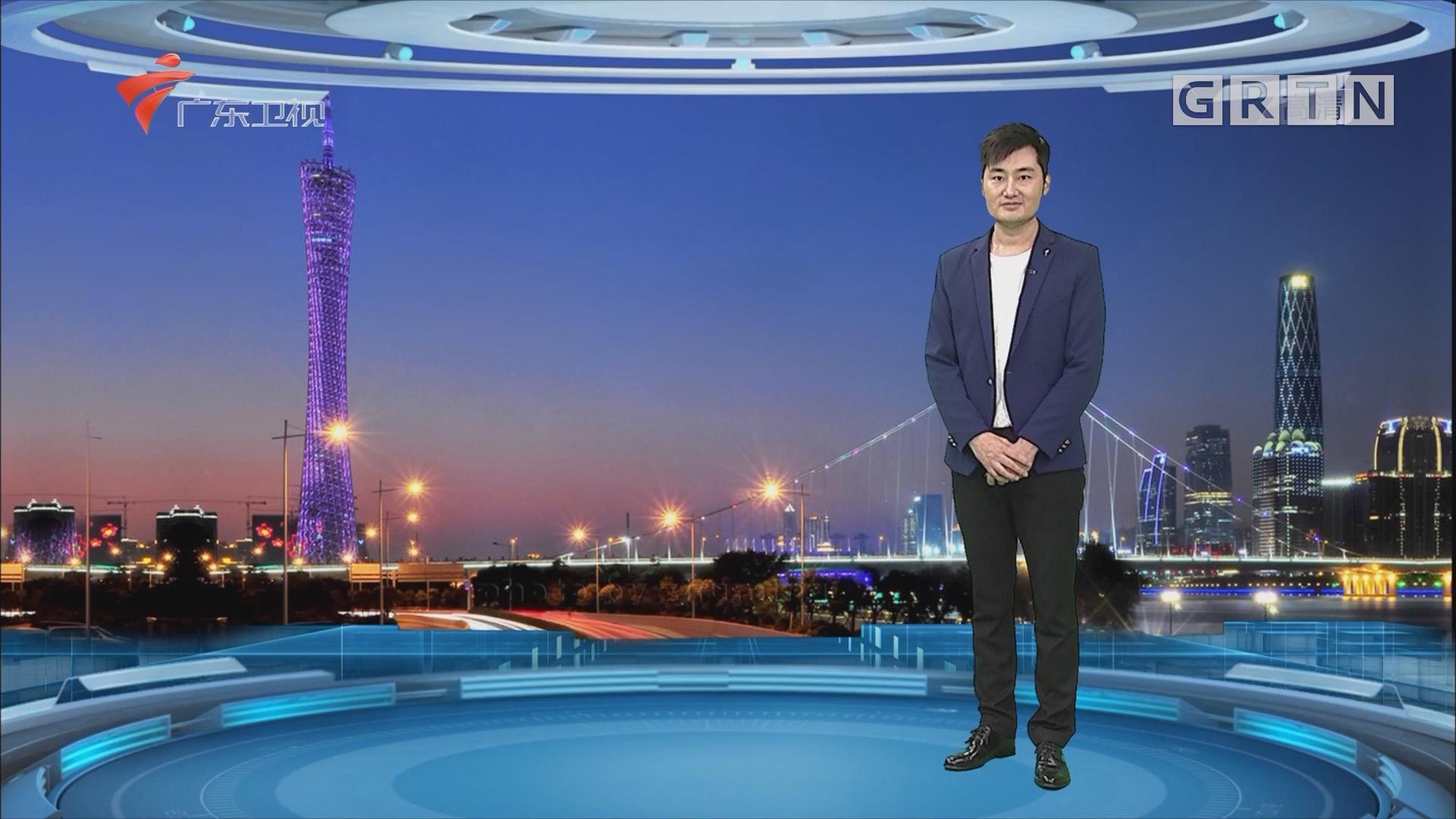 [HD][2018-04-14]广东天气预报