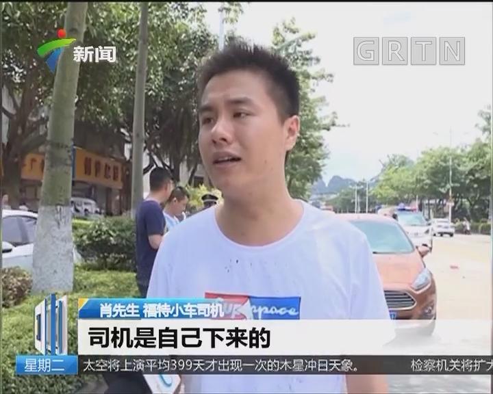 广西柳州:小车闹市狂奔 连撞数车后逃逸