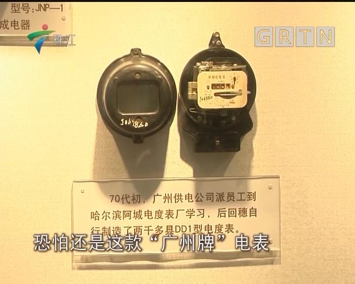 新型电表不够精确?专家这样说……