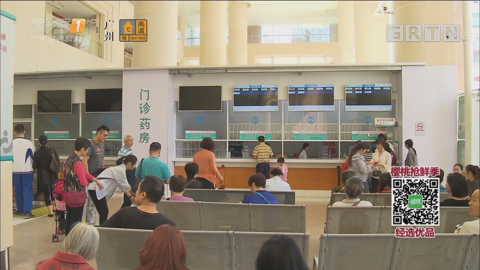 深圳:戒烟药物或将纳入医保!