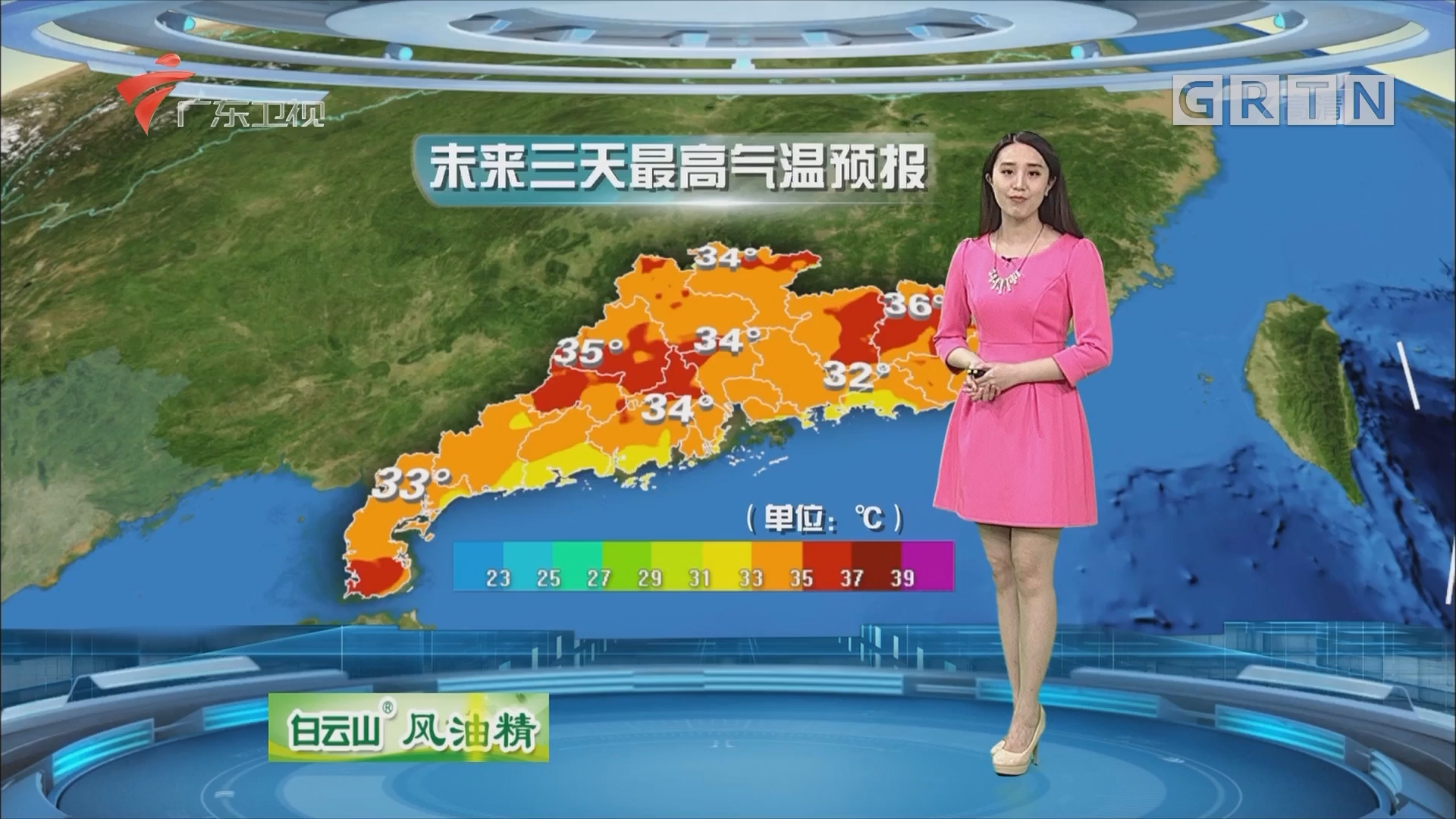 [HD][2018-05-18]广东天气预报