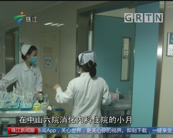 世界肠炎日 警惕绿色癌症