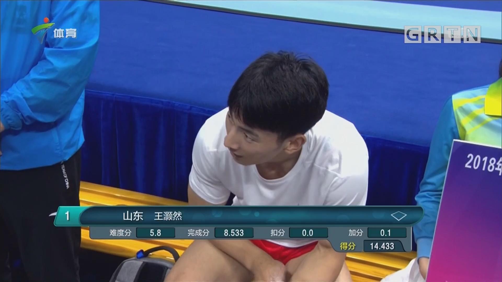 多项单项决赛结束 广东队摘得一铜牌