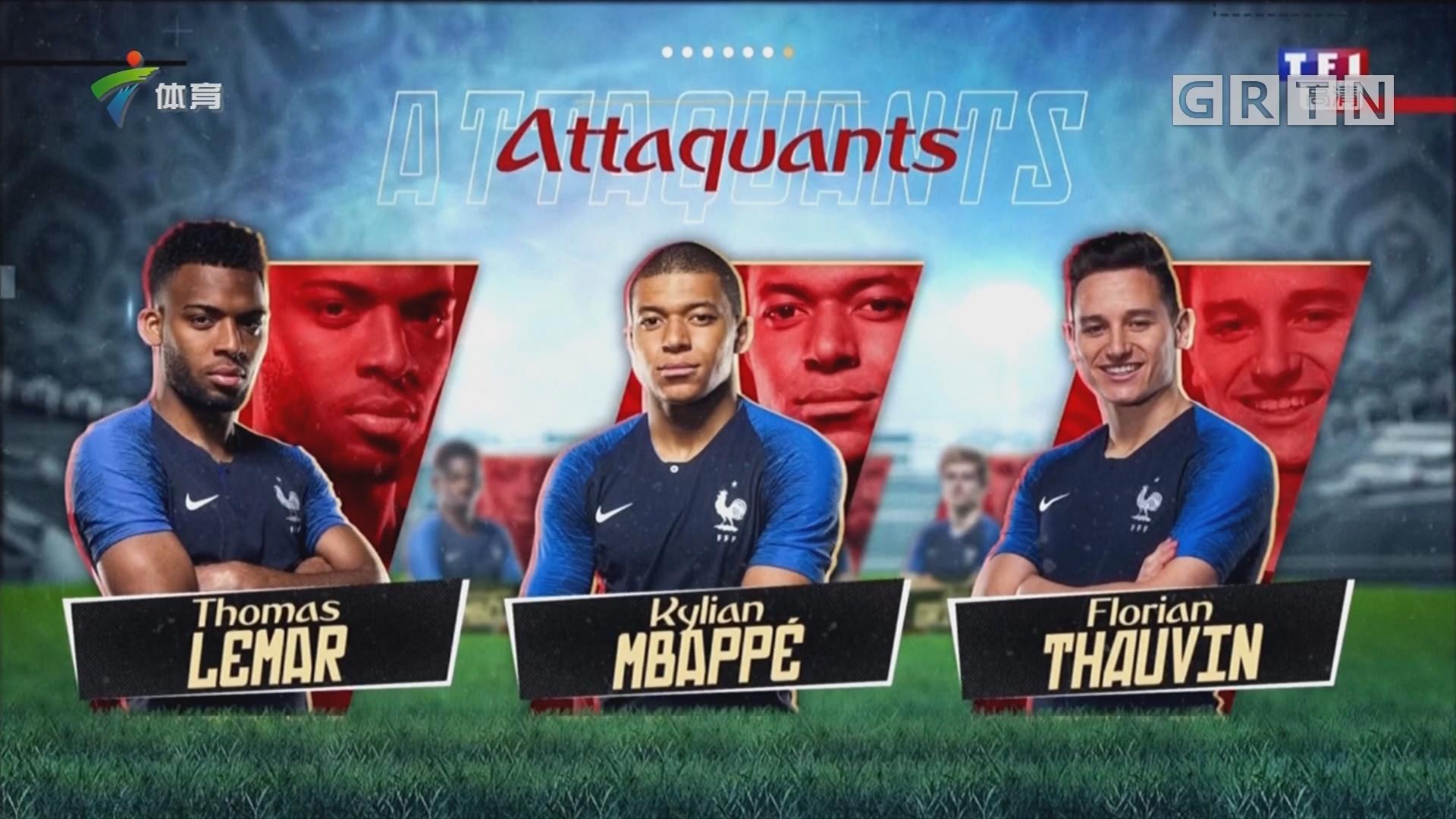 法国队公布世界杯23人名单 马夏尔落选