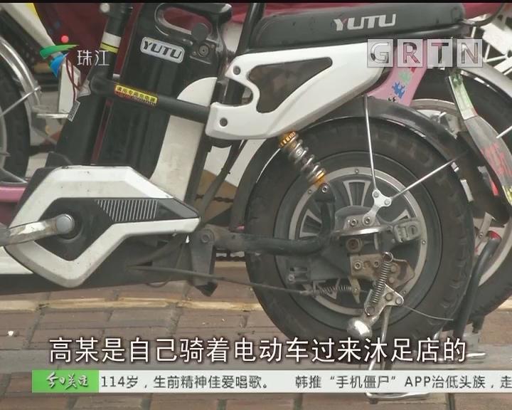 """顺德:男子电动车被盗后竟偷车""""止损"""""""