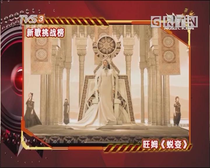 [2018-05-19]劲歌王