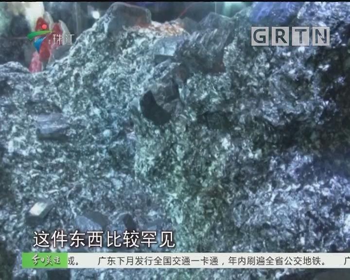 国宝级矿物宝石亮相湖南郴州