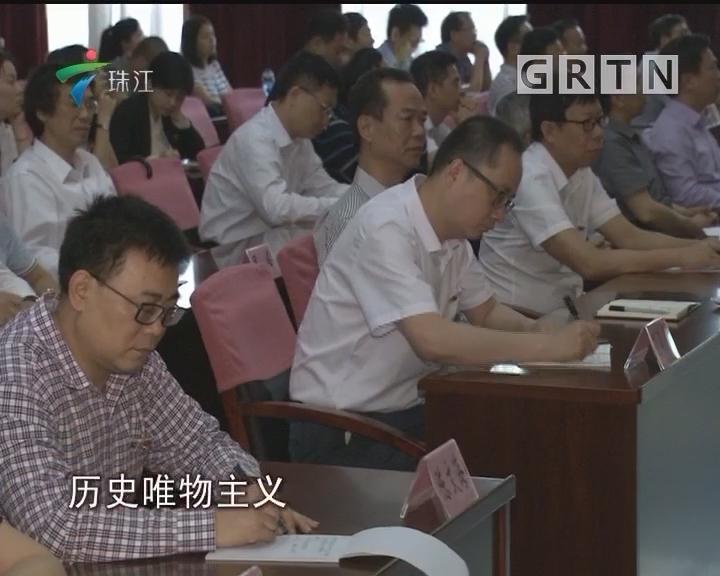 """广东各界干部群众:坚持学习实践马克思主义 为实现""""四个走在全国前列""""做出新贡献"""