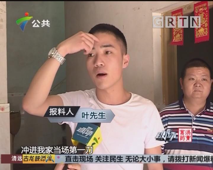 河源:男子持刀伤人后自首 村委称多次协调双方纠纷