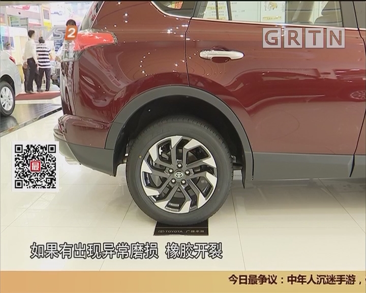"""汽车轮胎使用安全:四字解锁轮胎""""生日"""" 保质期要认清"""