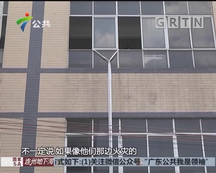 中山:家具厂起火浓烟滚滚 有工人跳窗逃生
