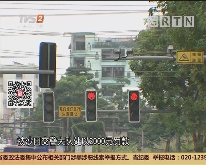 广东东莞:如此司机!一夜两次酒驾被查