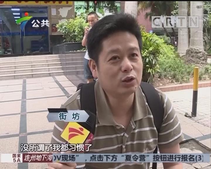 广州:两次议价或绕道 司机重考资格证