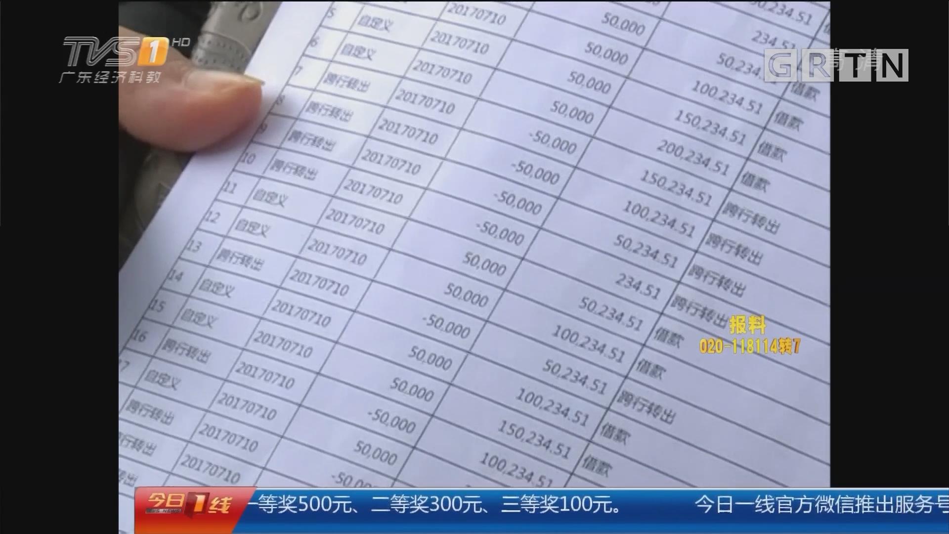 """深圳龙岗:贷1.8万搭上三百万房产 起底""""套路贷"""""""