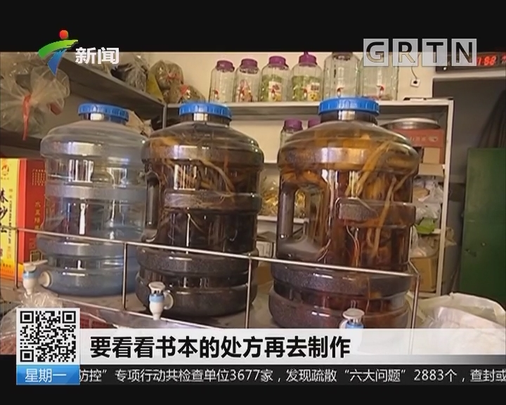 自制药酒要注意 重庆:自制药酒导致多人中毒死亡