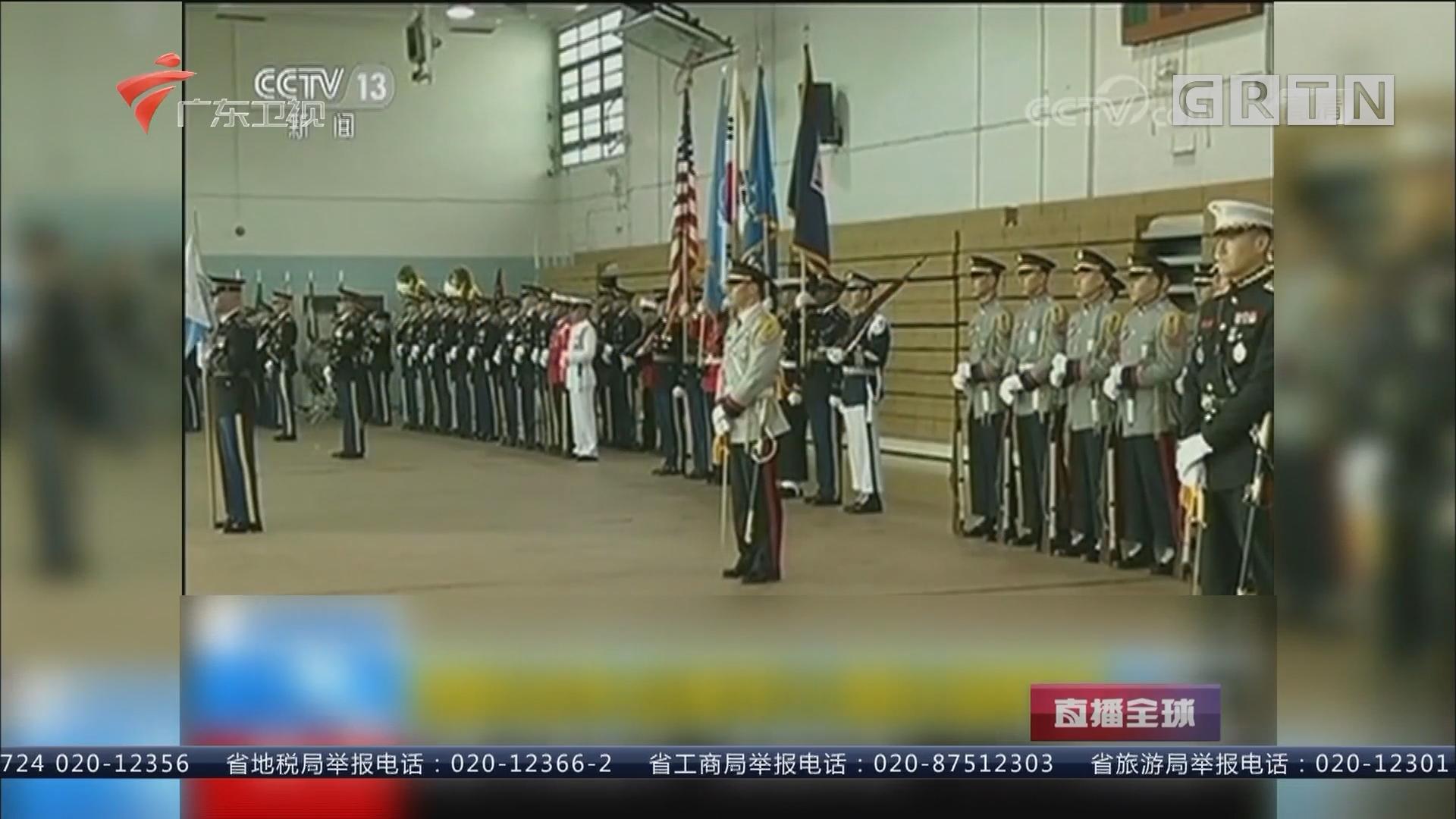 驻韩美军让韩国身不由己? 驻韩美军是朝鲜战争遗物