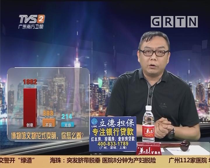 20180518互动集锦