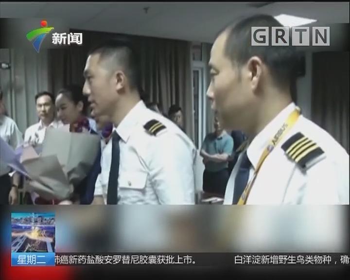 """川航超级备降:""""英雄机组""""首次亮相 机长曾系空军教员"""